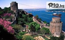 4-дневна екскурзия, 3 нощувки със закуски + транспорт на дата по избор - за 220лв, от Елени Травел! Истанбул - Столица на три империи!