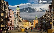 8-дневна екскурзия до Швейцария и Италианските езера (без нощен преход) с Глобус Тур - офис Дидона за 840 лв.