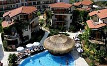 5 дни All Inclusive до 16.06 с ранни записвания в Хотел Лагуна Бийч на Златна Рибка до Созопол
