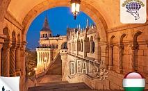 4 дни, Будапеща, Унгария: 2 нощувки, закуски, 4*, транспорт, 155лв на човек
