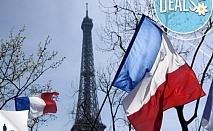 4 дни, Франция, Париж: 3 нощувки, закуски,самолетен билет, водач,Скай Холидейс