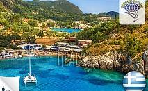 4 дни, Гърция, о.Корфу: 3 нощувки, закуски, вечери, транспорт,249лв /човек от Глобус Турс