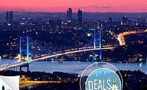 4 дни, Истанбул и Одрин: 2 нощ, закуски, 2* /3*, програма, всеки четвъртък, Караджъ Турс