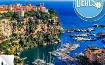 7 дни, Италия, Венеция, Рим: 5 нощувки, транспорт, програма,цена на човек