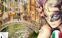 4дни, Италия,Венеция:2 нощувки,закуски,транспорт,286лв с Българска компания за туризъм