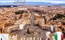 8 дни, обиколка на Италия: 7 нощувки, закуски, вечери, 2*/3*, транспорт, 740лв/човек