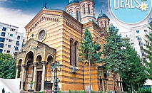 3 дни, Румъния, Букурещ, Синая: 2 нощувки, закуски, транспорт