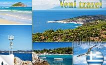 5 дни, Тасос, Кавала, Гърция: 3 нощувки, закуски, транспорт, от 225лв/човек