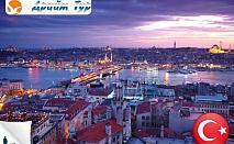 3 дни, Турция, Истанбул: 2 нощувки, закуска, 3*, транспорт,105лв на човек
