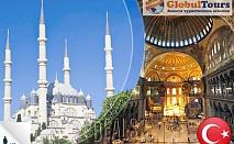 4 дни, Турция, Истанбул,Одрин: 2 нощувки, 3/4*, със закуски, от 115лв на човек