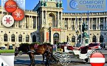 4 дни, Виена, Австрия: 3 нощувки, закуски, 3*, транспорт, 270лв на човек