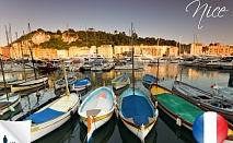 10 дни,Женева,Монако и др: 8 нощувки, закуски, 2*/3*, транспорт, 799лв/човек