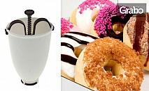 Донът понички вече и вкъщи - с уред Donut Maker