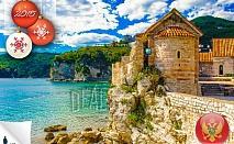НГ, Дубровник,Черна гора: 4 нощувки, закуски, вечери, автобус, от 319лв/човек
