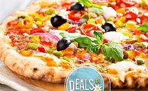 ДВЕ италиански пици (голяма + малка пица) в Златната круша!