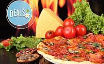ДВЕ или ТРИ италиански пици в Пицарии Златна круша - Пловдив