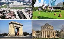 Двудневна екскурзия Букурещ с една нощувка. Културна обиколка и шопинг!
