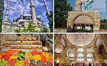 Двудневна екскурзия до Едирне /Одрин/ - културно-историческа разходка и шопинг от БКБМ