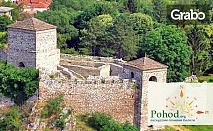 Двудневна екскурзия до Пирот за 8 март! Транспорт, 1 нощувка със закуска и празнична вечеря