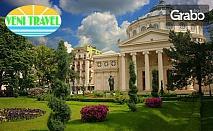 Двудневна екскурзия до Синая, Бран и Брашов на 18-19 Октомври