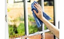Двустранно почистване на прозорци и дограма от Перфект ТЕД, за 12.90лв!