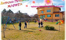 """Един месец обучение на едно дете от 2 до 6г. в ЧДГ """"Марита"""" за 300лв"""