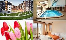 Еднодневен пакет на база All Inclusive + ползване на СПА в Хотел St.George Ski & SPA Luxury Resort!