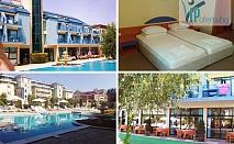 Еднодневен пакет на база All Inclusive в Слънчев Бряг в хотел Пауталия