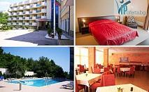 Еднодневен пакет база пълен пансион + ползване на външен и вътрешен басейн и СПА в Хотелски Kомплекс БМВ**** - Златни пясъци