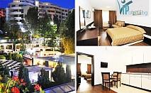 Еднодневен пакет за двама със закуска и ползване на басейн в Апарт Хотел Медите, Сандански