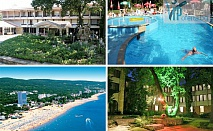 Еднодневен пакет за юли и август на база All Inclusive в Хотел Преслав, Златни пясъци