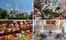 Еднодневна екскурзия до Едирне /Одрин/ - културно-историческа разходка и шопинг от БКБМ