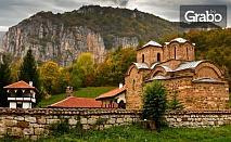 Еднодневна екскурзия до Пирот и Бела Паланка и кулинарното изложение на пегланата колбасица
