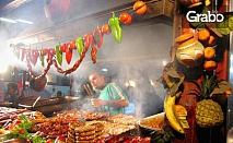 Еднодневна екскурзия до Сърбия на 29 или 30 Август - за фестивала на сръбската скара