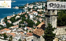 Еднодневна екскурзия до Сърбия! 19лв на човек за посещение на Пирот, Погановски и Суковски манастири, от ТА Поход