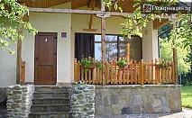 Еко почивка в Стара Планина. Нощувки във вила край Котел в източна Стара планина