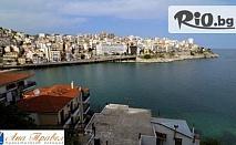 Екскурзия за 1 ден до Александруполис, Гърция на дата по твой избор през Юни или Юли само за 27лв, от ТА Ана Травел
