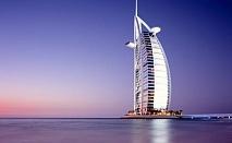 Екскурзия в Дубай: 4 нощувки + закуски + трансфери + обиколен тур на цени от 507 лв на човек!