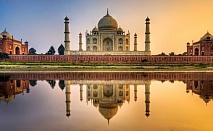 Екскурзия до Индия: Златният триъгълник на цени от 753 лв на човек за 8-дневна програма!