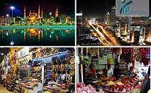 Екскурзия – Истанбул, Одрин с две нощувки и две закуски от БКБМ