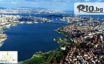 Екскурзия до Истанбул и Одрин! 140лв за 2 нощувки със закуски в хотел 3* и транспорт през Януари или Февруари, от ТА Поход