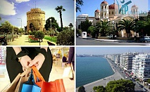 Екскурзия през уикенд до Гърция: Паралия - Катерини, Солун, Метеора от БКБМ