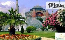 Екскурзия до Турция! Четиридневна екскурзия до Истанбул и Одрин - 2 нощувки със закуски в хотел 3* + транспорт - за 155лв, от ТА Поход