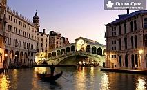 Екскурзия до Загреб, Венеция, Сан Марино, Рим, Пиза, Флоренция, Верона, Лаго ди Гарда от Комфорт Травел за 740 лв.