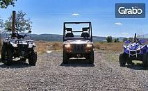 Екстремно преживяване за двама с АТV или UTV в Източните Родопи