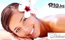 """Екзотика и релакс! Балийски масаж на гръб + масаж на лицето и подходяща маска от 6.90 лв, от Салон за красота """"Мелани"""""""