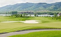 Есен в луксозния РИУ Правец Ризорт: 1 нощувка + закуска + вечеря + СПА зона + голф пакет за 87 лева!