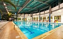 Есенна почивка в Боровец: Нощувка + закуска и вечеря в хотел Рила 4* само за 43 лв