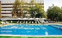 Есенна СПА почивка в Хисаря: 2 нощувки + закуски в Сана СПА хотел за 111 лева!