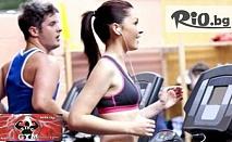 "Фитнес ""Deymos Gym"" предлага на дамите - месечна карта с неограничен брой посещения само за 29.90лв"